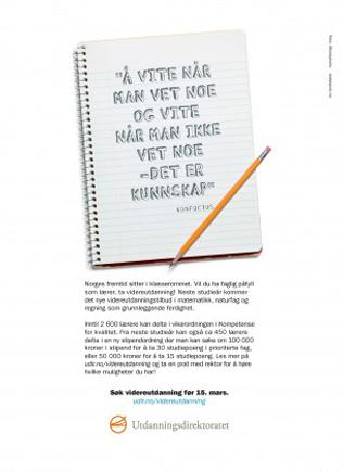 Viderutdanning-annonse-197x265-blyant-331x435